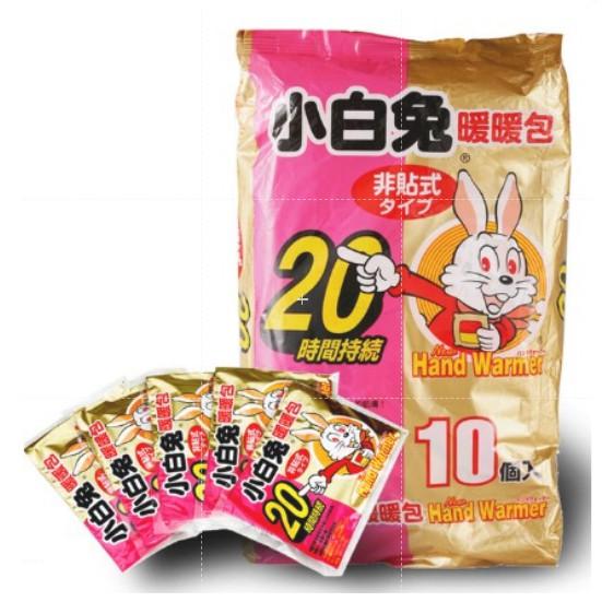現貨【日本小林製藥】小白兔暖暖包20h(10入)