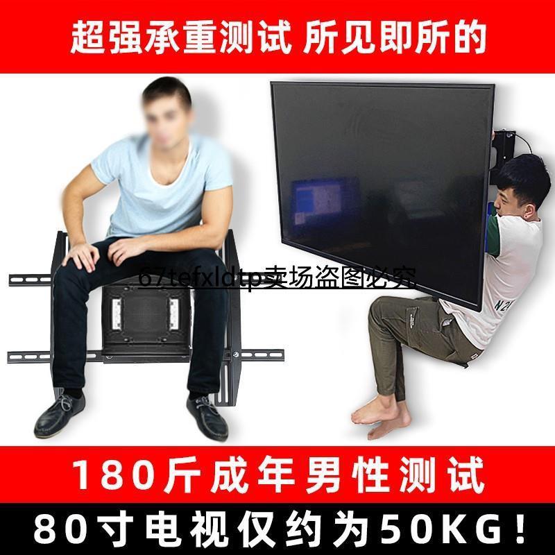 32-70吋顯示器 液晶電視架 電視壁掛架 通用壁掛架 伸縮旋轉萬能掛墻支架子 小米55 65 75寸通用