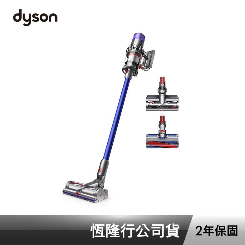 Dyson V11 SV15 Absolute Extra無線吸塵器 雙主吸頭旗艦版 可換電池 滿額送電烤盤