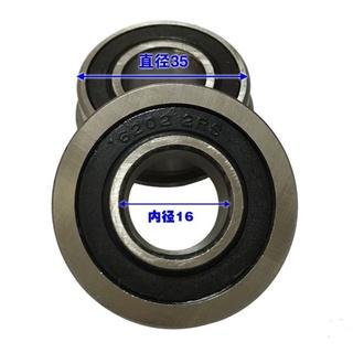 6202-2RS 帶邊軸承 3.50-4/ 2.50-4萬向輪軸承 內孔16MM帶沿軸承