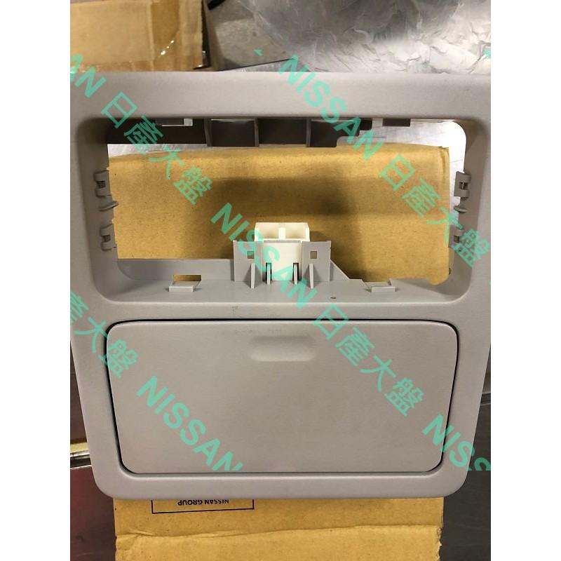 日產大盤 NISSAN 原廠 眼鏡盒 TIIDA C11 BIG TIIDA C12