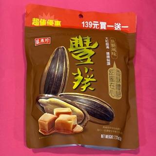 盛香珍豐葵焦糖瓜子220g 台北市