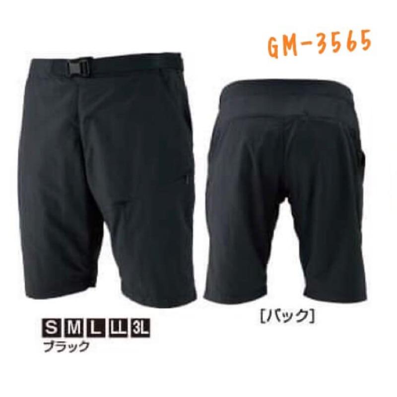 💢【 Gamakatsu GM-3565 防蚊短褲 】