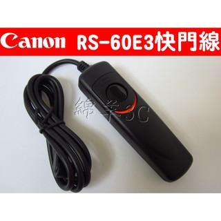 Canon RS-60E3 相機電子快門線 760D 750D 700D 650D 600D 80D 70D 100D 嘉義縣