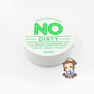 韓國 A'PIEU 刷具清潔皂 +清潔板 新北市