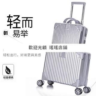 14吋手提箱+18吋登機箱 迷你小清新拉桿箱 萬向輪 韓版小型行李箱 子母旅行箱二件組 桃園市