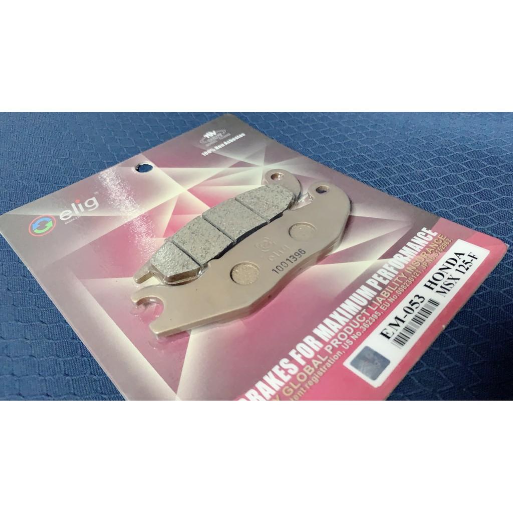 全新 ELIG 陶瓷纖維 黃金版 運動版 煞車皮 剎車皮 HONDA 本田 MSX 125 前碟/CBR 150 前碟