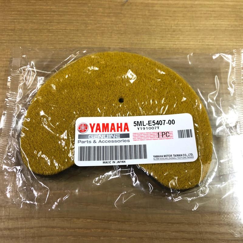 ❤️ 5ML原廠YAMAHA新勁戰 RAY GTR BWS125 小海綿 5ML-E5407-00 四代勁戰 五代 三代