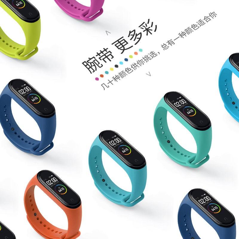 【親膚材質】小米手環5/6 小米4  錶帶 M4 手環 3 多彩替換腕帶 錶帶 替換錶帶 彩色替換錶帶 小米手環4腕帶