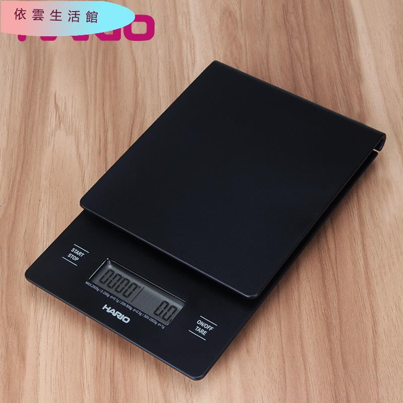 【依雲】咖啡店用品 日本哈里歐Hario手沖咖啡電子稱多功能V60計時電子秤VST2000B 咖啡器具