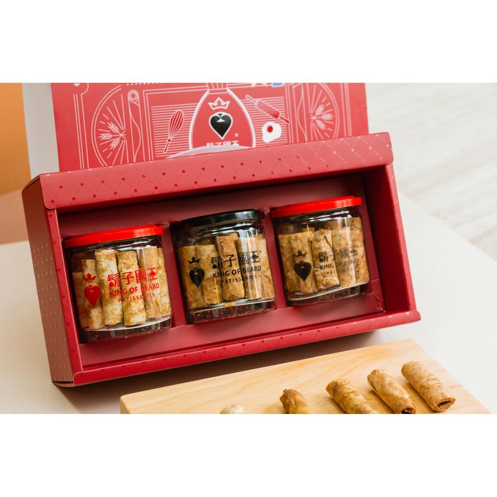 鬍子國王♠️頂級手工法國奶油蛋捲《三入罐裝禮盒》