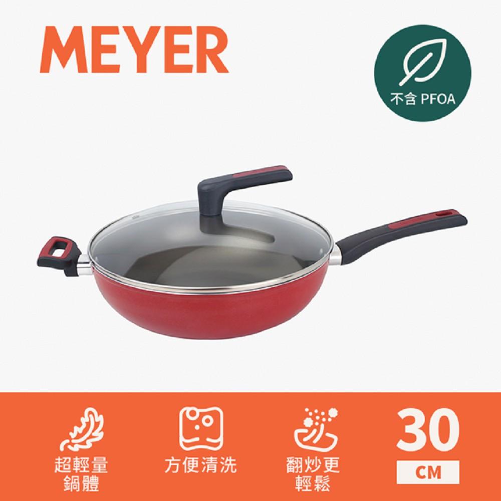 MEYER美亞(電磁爐適用) 30cm 不沾鍋炒鍋含蓋 - 輕享紅系列