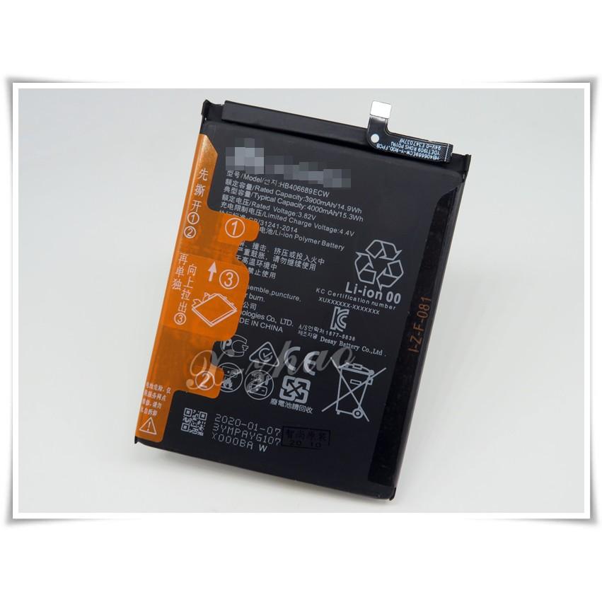 ★群卓★全新 HUAWEI Y7 Prime / Y9 2019年 TRT-LX2 電池 HB406689ECW