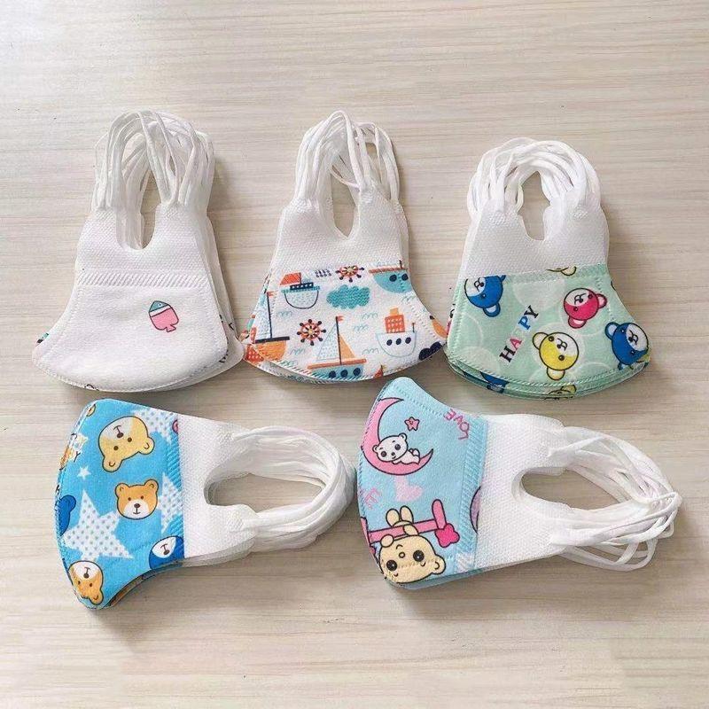 🧐兒童口罩獨包裝3D立體一次性三層嬰幼兒寶寶夏季透氣/幼兒口罩/口罩/卡通立體口罩/兒童口罩🧐兒童立體口罩50入