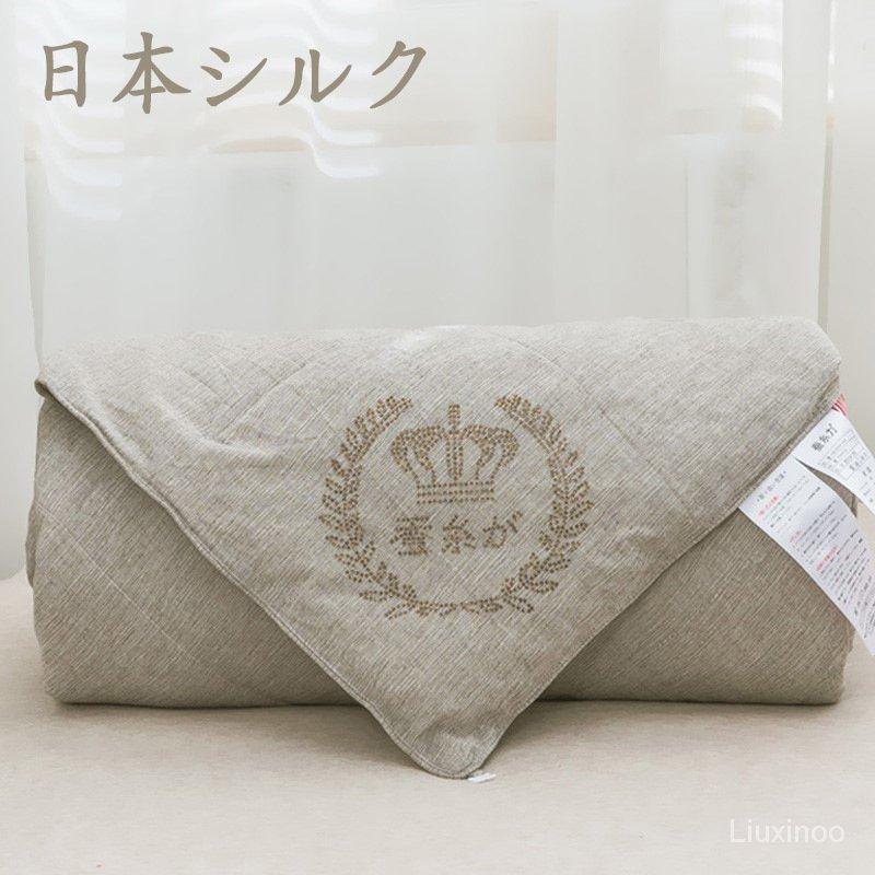 高端日本棉麻蠶絲被蠶絲棉夏涼被空調被春秋被子冬被子母被芯雙人