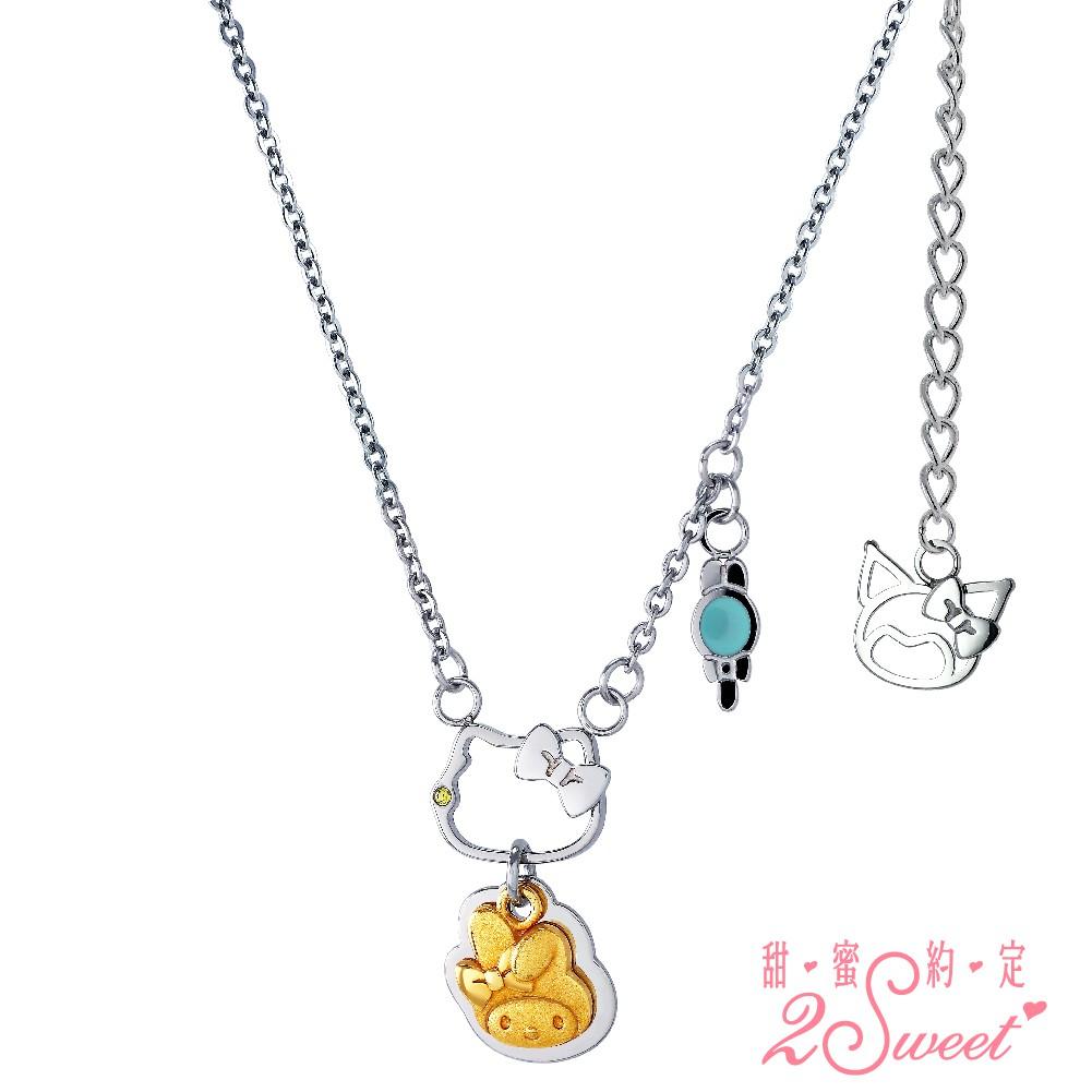 【甜蜜約定2sweet xHello Kitty】夥伴們的日常系列金+鋼項鍊-約重0.1錢(NC-1014)