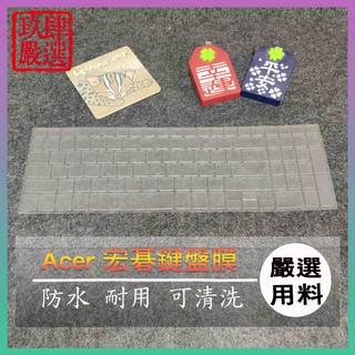 【NTPU新高透膜】VN7-571G VN7-591G ACER 鍵盤膜 鍵盤保護膜 鍵盤保護套 新北市