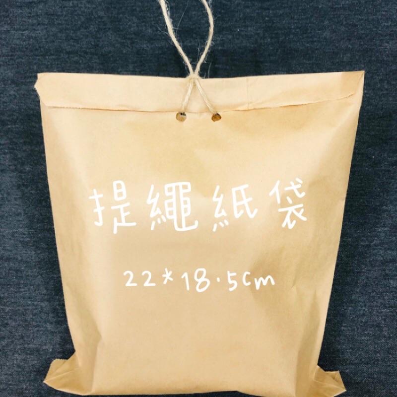 雞蛋糕·紅豆餅·手工製作環保提繩紙袋·透氣雙側打孔