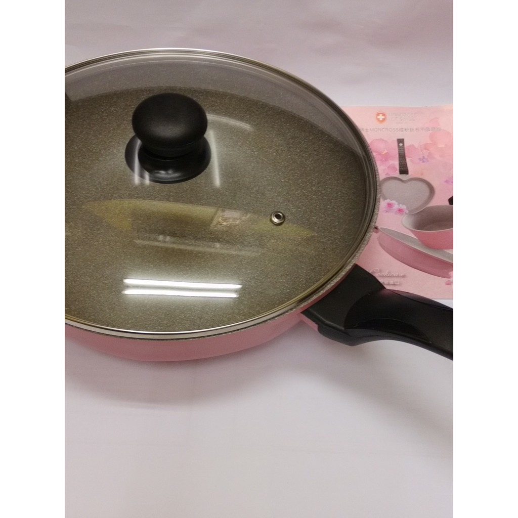 瑞士品牌 MONCROSS櫻粉鈦石不沾鍋具組