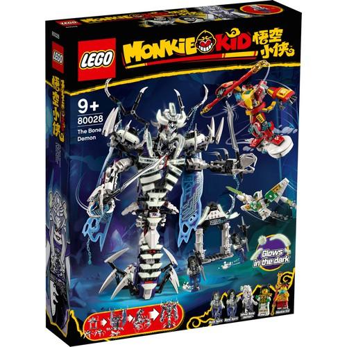 TB玩盒 樂高 LEGO 80028 三打白骨精