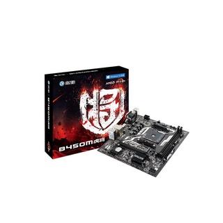 超低價~影馳A320M龍將搭配AMD速龍A8 9600 200GE 3000G電腦主機板銳龍 桃園市