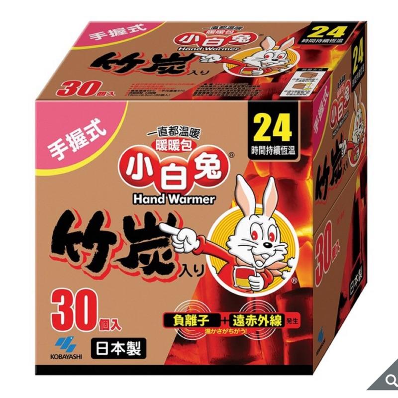 (宅配免運)冬天竹炭暖暖包(60入)小白兔 好市多代購  熱敷Kobayashi 小白兔 竹炭暖暖包