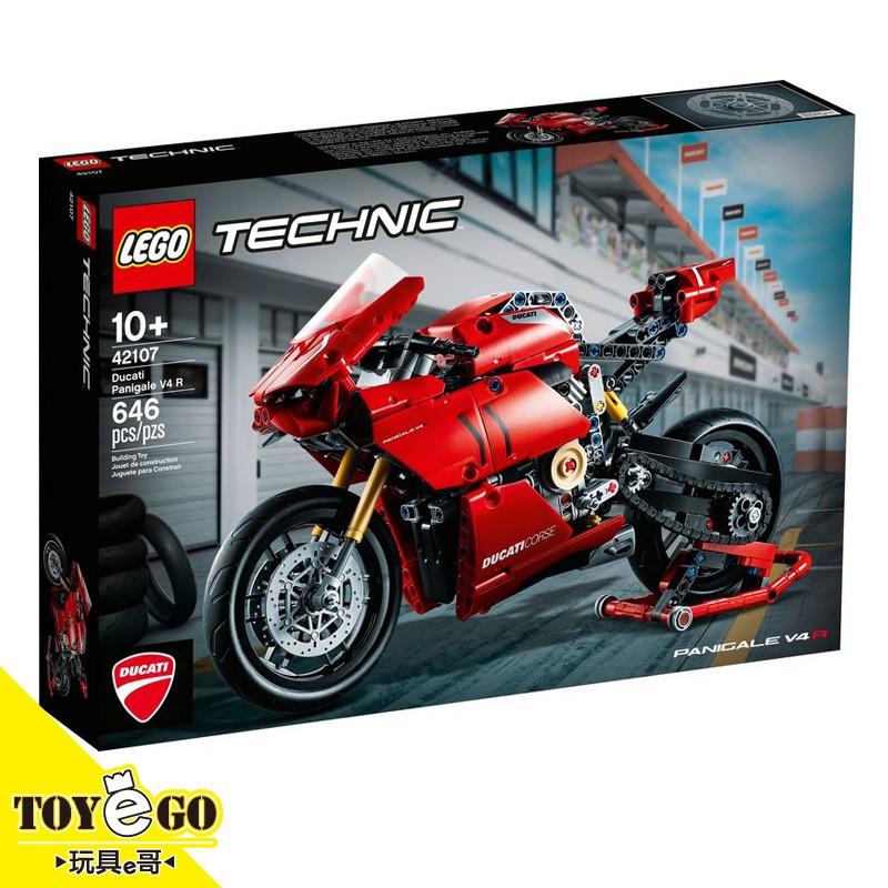 樂高 LEGO TECHNIC 杜卡迪 Panigale V4 R 玩具e哥 42107