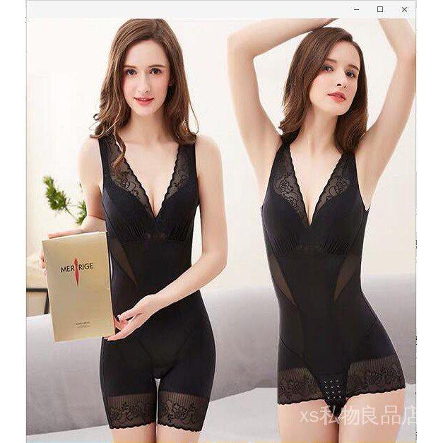 APR0404 滿99-30美人計 塑身衣 束身衣 正品 產後瘦身衣 美體塑形減肚子  束腹束腰 燃脂  無痕 mUIe