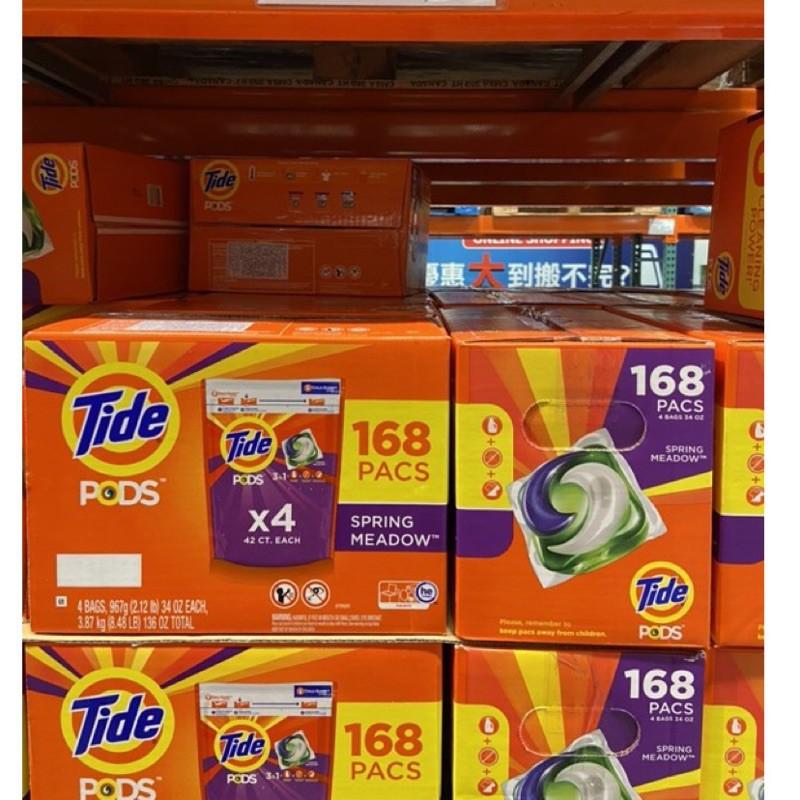 好市多代購 Tide洗衣膠囊TIDE汰漬洗衣膠囊 一箱168顆