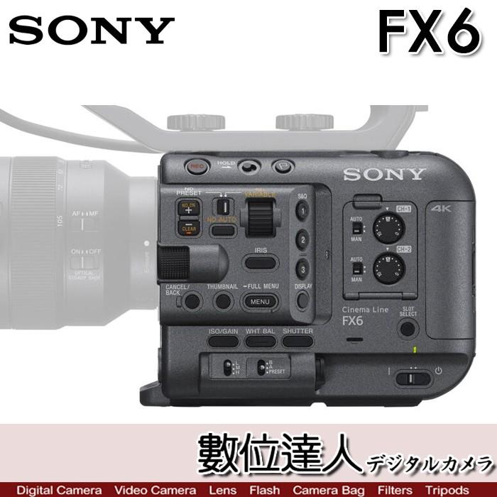 【數位達人】平輸 SONY Cinema Line FX6 專業攝影機 ILME-FX6V 全片幅 同FX9系列