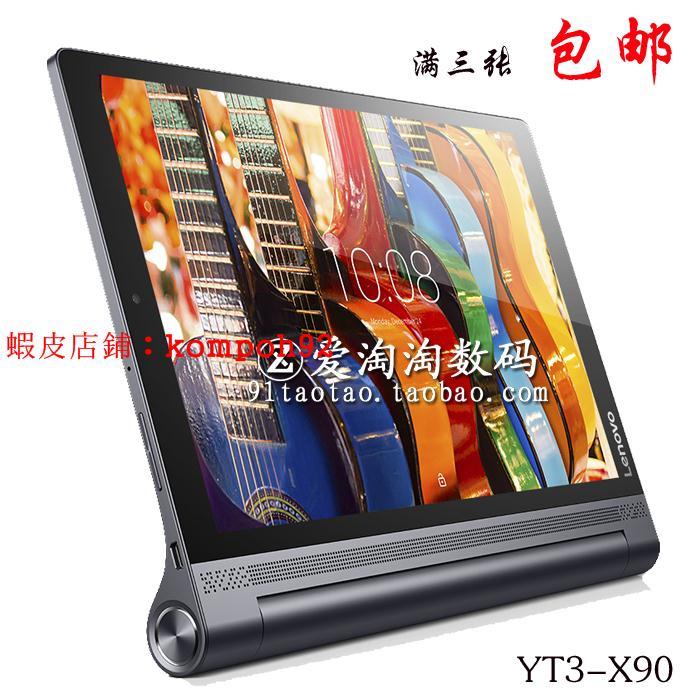 聯想lenovo Yoga Tab3 pro 10平板屏幕保護膜 YT3-X90F\L鋼化貼膜
