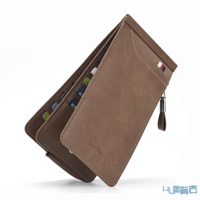 多位卡包/小錢包 男士卡包多卡位銀行卡包信用卡套 女式超薄長款拉鏈錢包手機包潮『HL405』