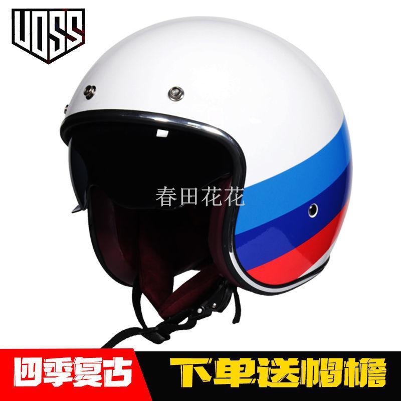 春田花花*VOSS復古哈雷頭盔男女半盔踏板機車頭盔半覆式安全帽3/4盔個性酷