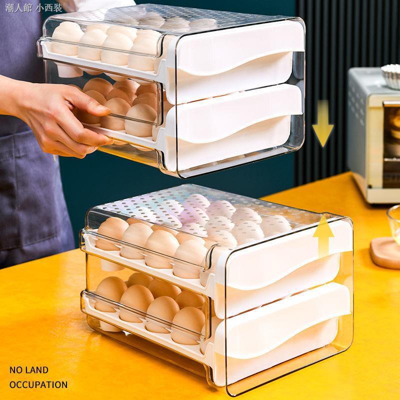 0407雞蛋保鮮盒家用蛋托大號裝雞蛋的盒子冰箱收納盒裝蛋廚房儲存神器