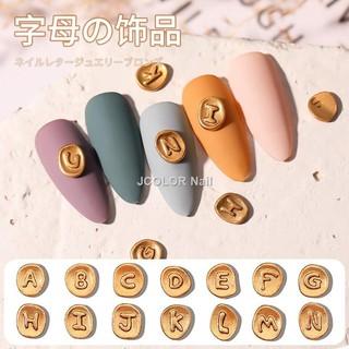 美甲復古磨砂印章英文字母飾品 26個合金飾品指甲diy裝飾 桃園市