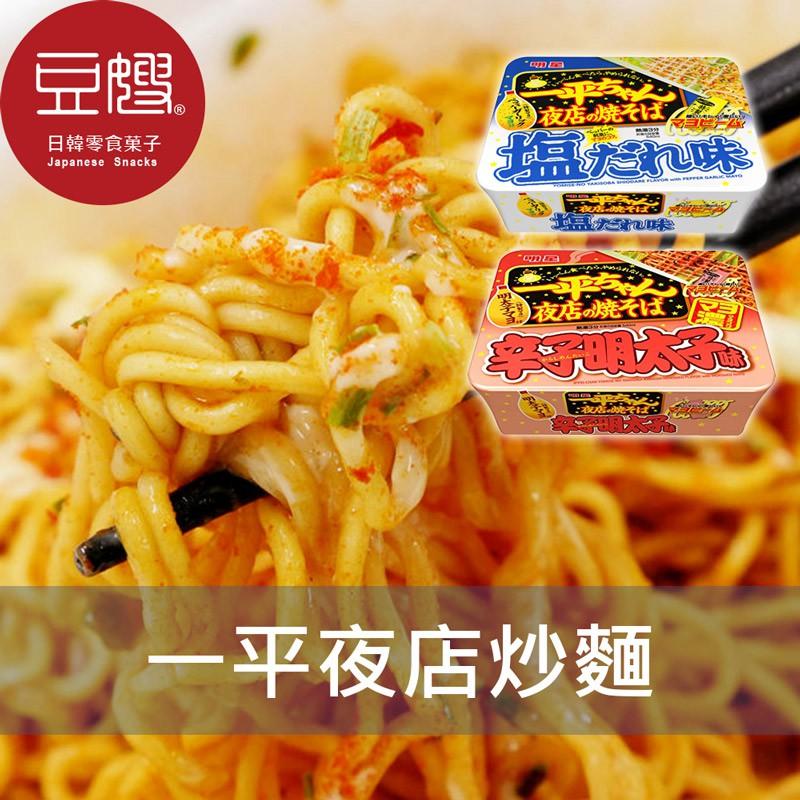 【明星】日本泡麵 一平夜店炒麵(多口味)