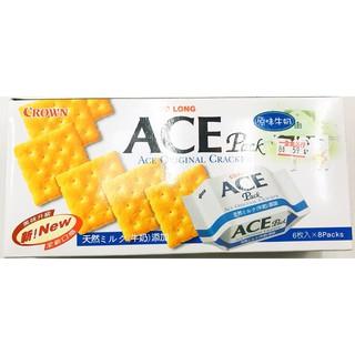 古早味餅乾 優龍原味營養餅乾 Ace 原味蘇打 優龍原味蘇打餅乾 原味蘇打 原味餅乾 優龍 Ace 零食 餅乾 奶素 新北市