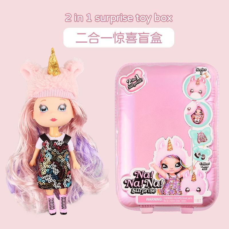 ✸◙✚娜娜nanana芭比盲盒泡泡瑪特正品lol驚喜娃娃衣服公主玩具全套pdd