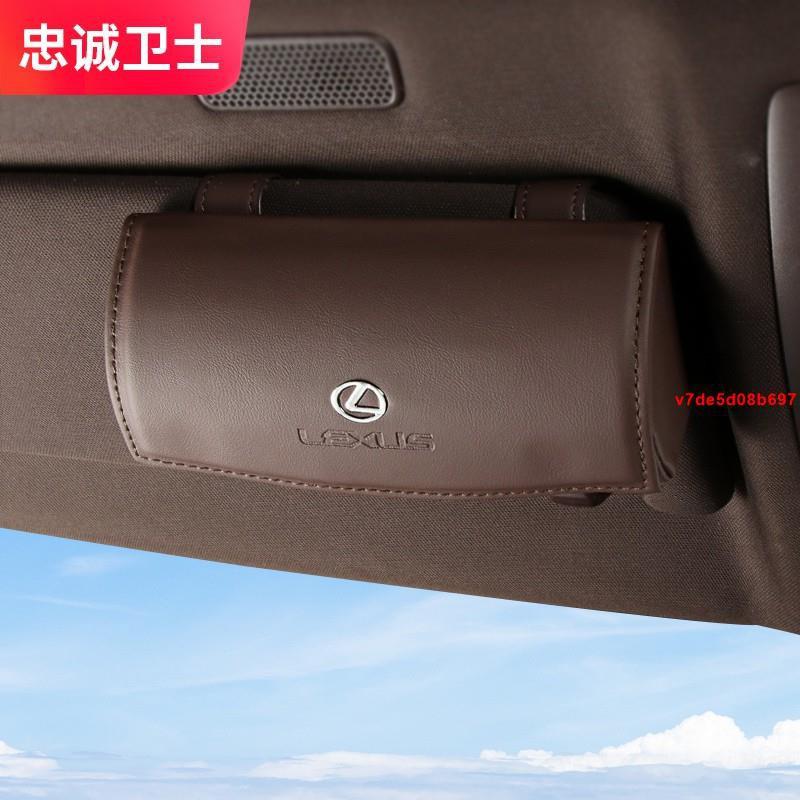 適用于LEXUS 凌志車內用品es200改裝車載眼鏡盒es300h裝飾配件內飾