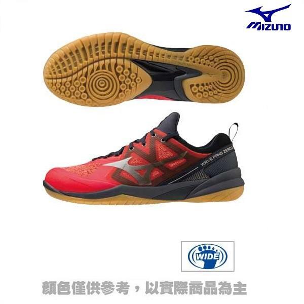 Mizuno 美津濃 2021 WAVE FANG ZERO 2 羽球鞋寬楦 71GA219050