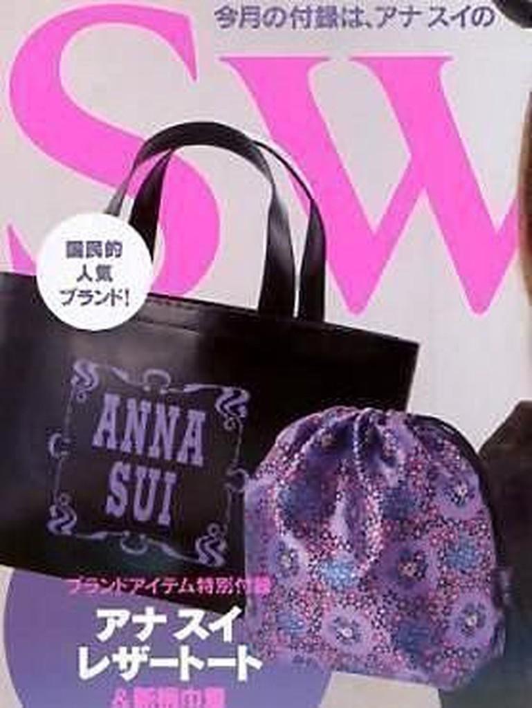 ☆AP'S日雜☆日文雜誌SWEET附錄【ANNA SUI皮質亮面托特包+束口袋組】