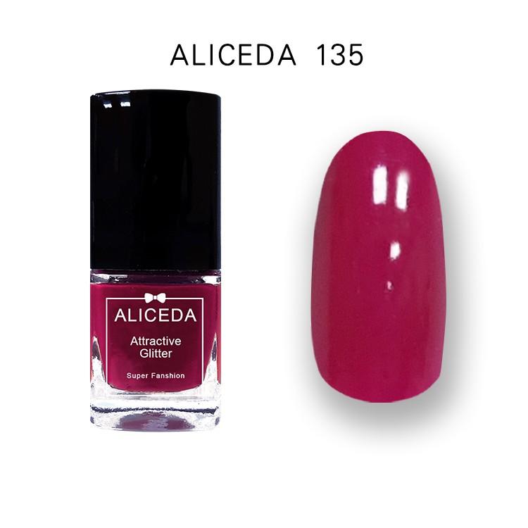 ALICEDA魔幻亮彩(快乾)指甲油-色號135 (10ml/瓶)