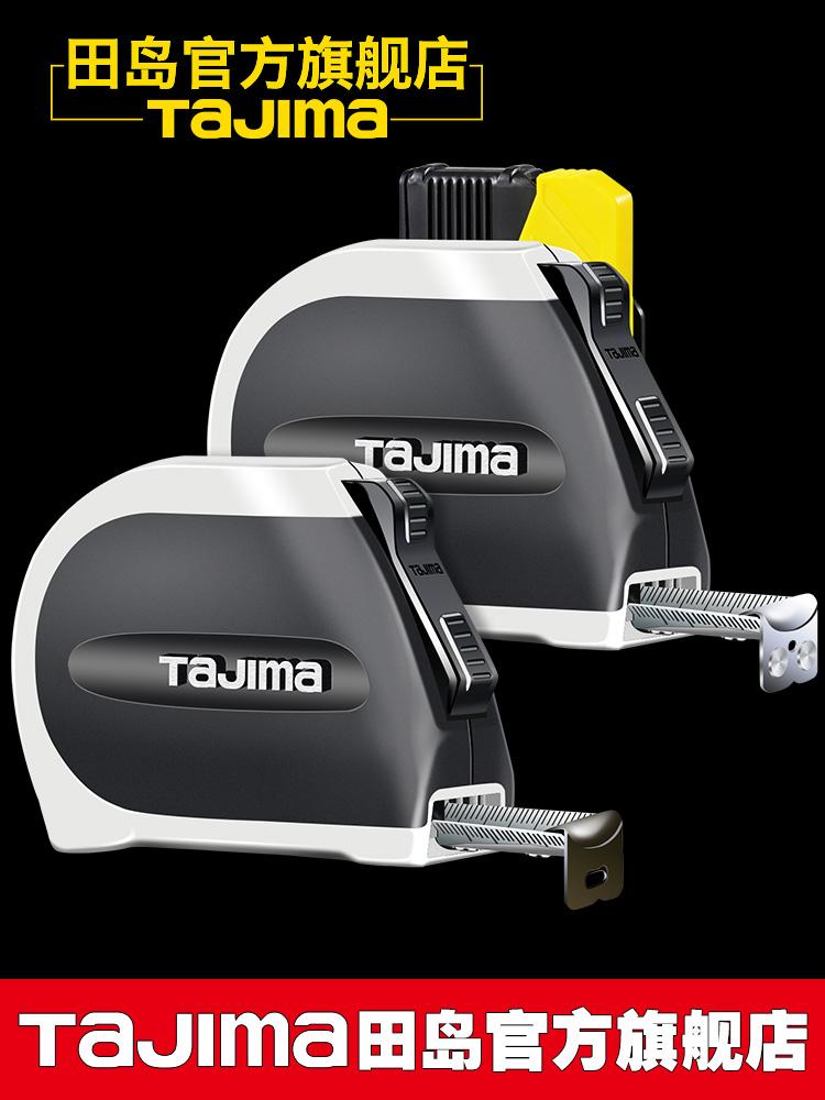 rMBd 田島自動日本檔5鎖定米tajima鋼捲尺雙面刻度測量風格3工具設計師