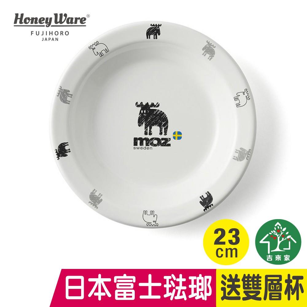 日本富士琺瑯 MOZ北歐麋鹿琺瑯圓盤 23cm 餐具 碗盤 【蘋果樹鍋】 [送雙層杯]