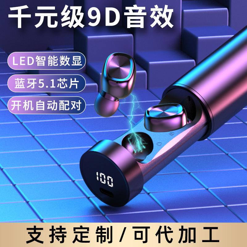 跨境熱銷B9觸摸屏顯藍牙耳機抽拉圓筒迷你運動tws5.0通用一件代發