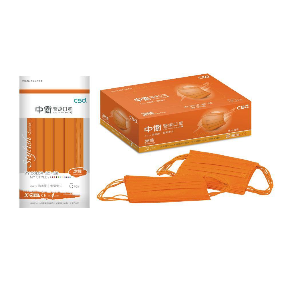 中衛大潮橘盒裝30入   成人平面口罩