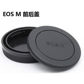 台南現貨,天天出貨,for Canon副廠 EOS M M2 M3 m5 m6 M10微單 機身蓋,鏡頭後蓋,可分售 臺南市