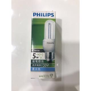 全新PHILIPS 飛利浦 Genie 5W 2U省電燈泡 新竹市