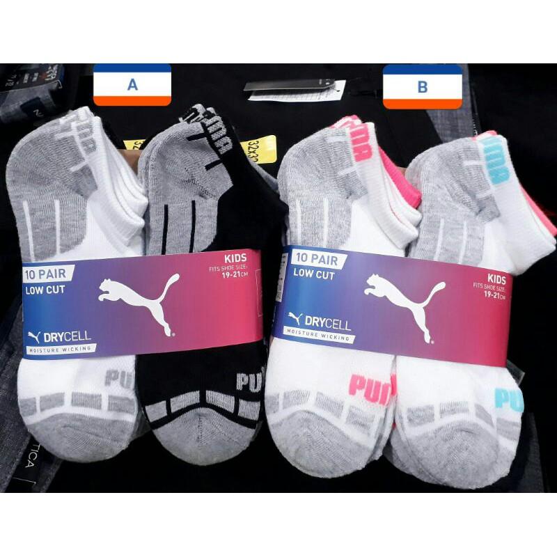 【10雙】PUMA 兒童短襪 兒童襪 適合鞋子尺寸19-21cm / COSTCO 好市多代購