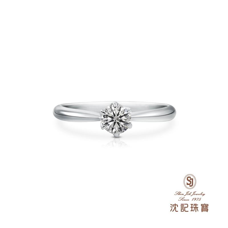 沈記珠寶 ShenJih Jewelry 鑽石戒指 圓形鑽石 八心八箭 GIA 0.32 克拉